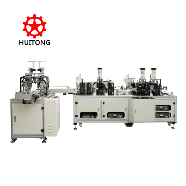 Auto Ultrasonic Mask Blank Machine