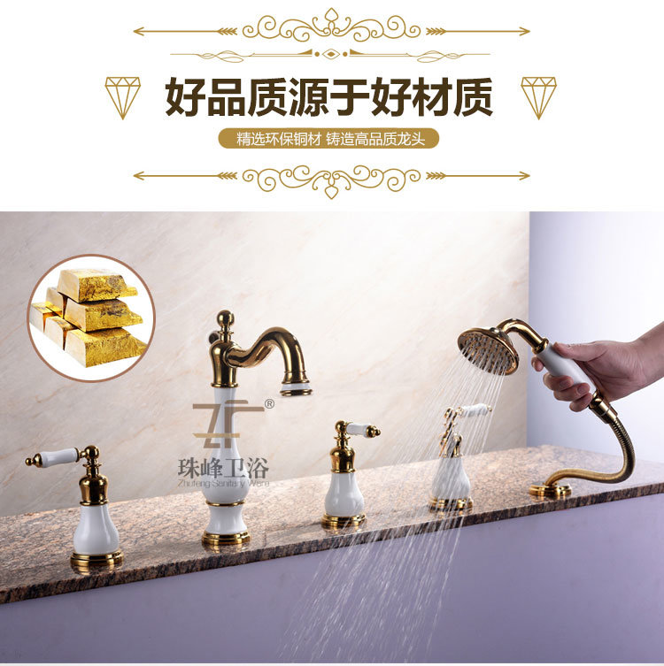 New Design Chinese Blue-and-White-Ceramic Double Handle Zf-613 Five-Hole Bath Faucet