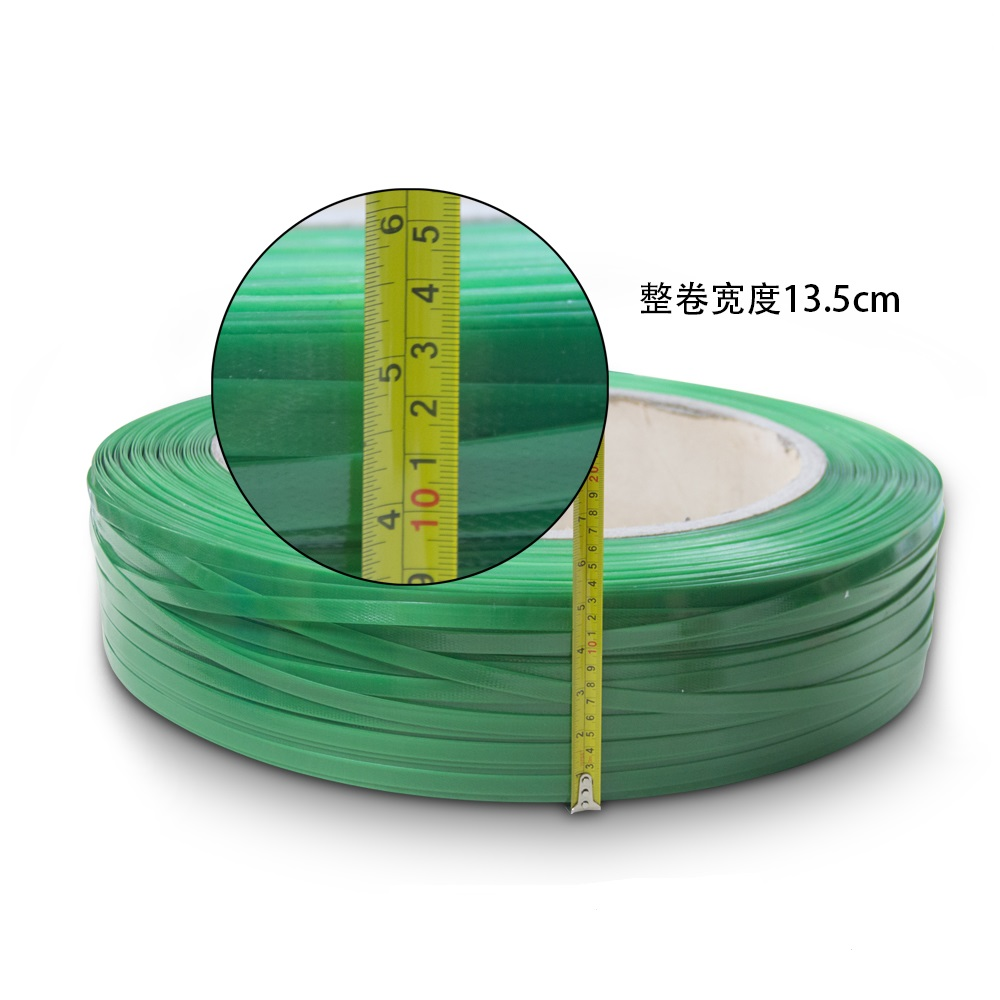 Green PET cotton soft plastic straps