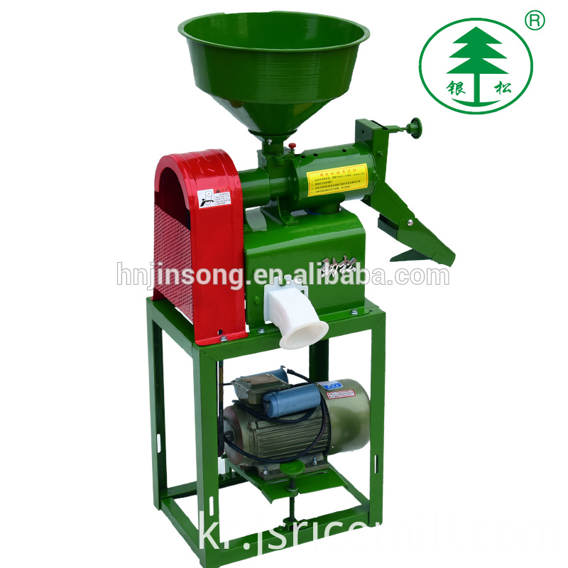Small Single Rice Milling Machine Home Use Rice Mill Machine