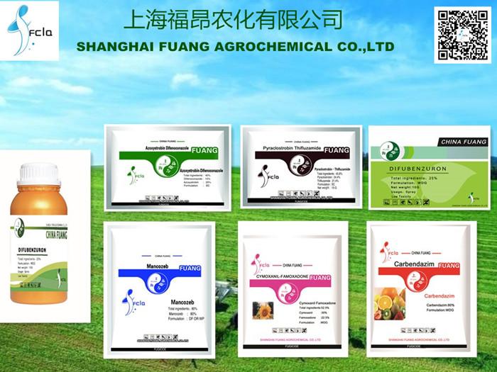 Soybean Broad-Spectrum Fungicide Formulation Dimethomorph& Pyraclostrobin Wdg