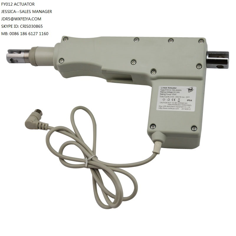 12V DC Massage Chair Actuator Motor with 150mm Stroke