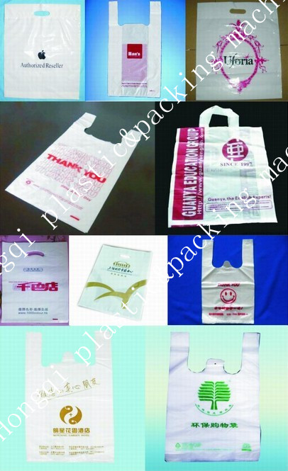Automatic Multifunction Patch Bag Making Machine
