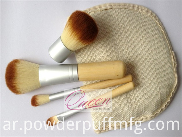 Bamboo Kabuki Brush 4PCS Makeup Brush Set with Bag