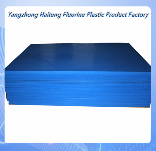 UHMW-PE Plate with Good Chemical Resistance