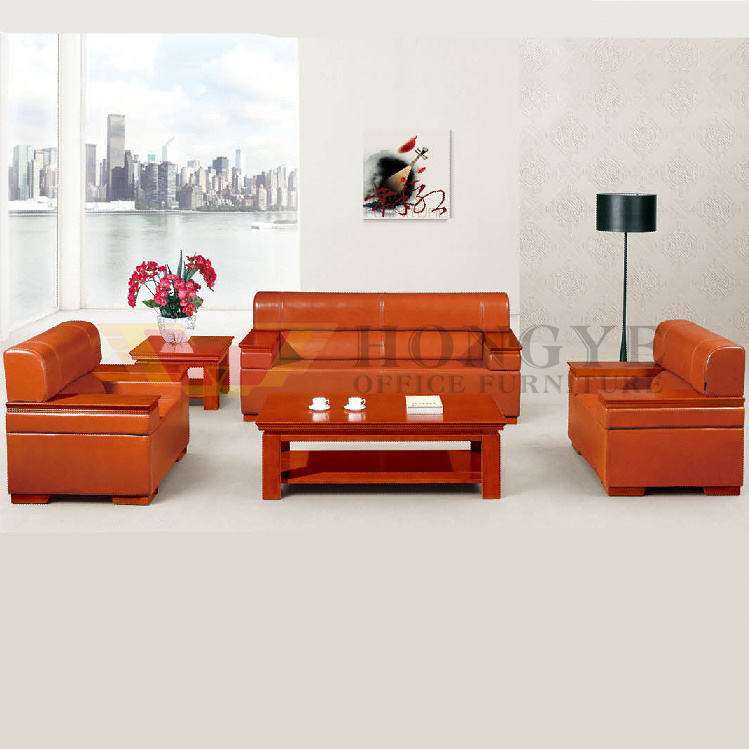 Red Veneer Wooden Leather Office Whole Set Sofa (HY-NNH-S05)