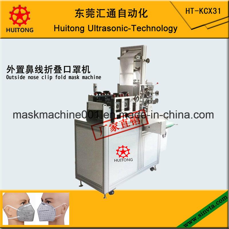 Folding Mask Body Welding Machine