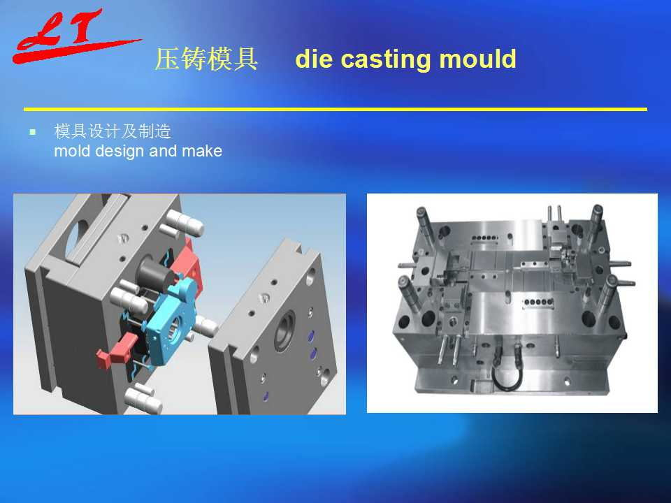 Zinc Alloy Die Casting LED Lighting Base Made in China