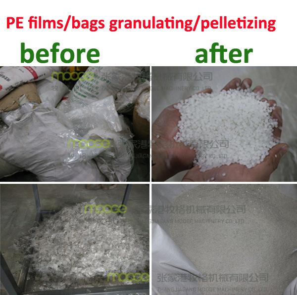 Good and Strong plastic film granulating machine