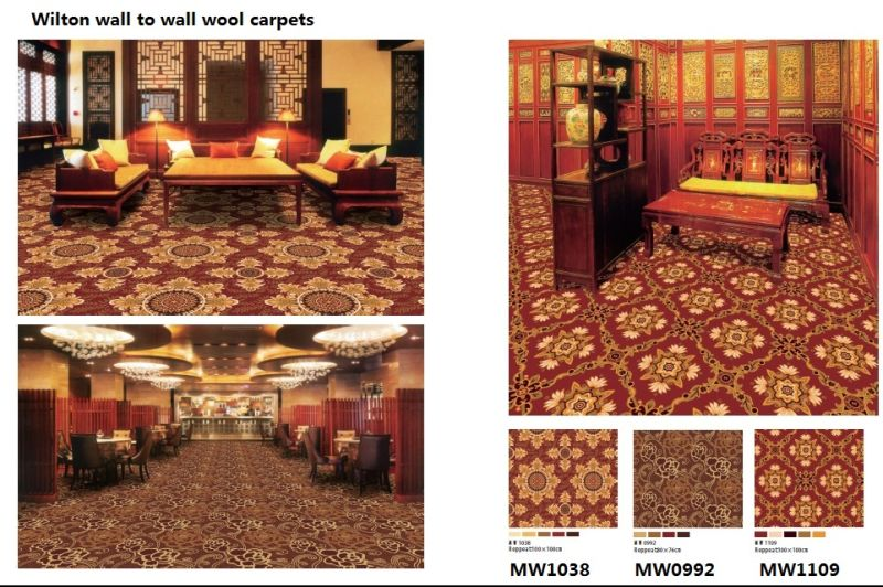 Machine Woven Broad Loom Wilton PP Heat Set Carpet Roll