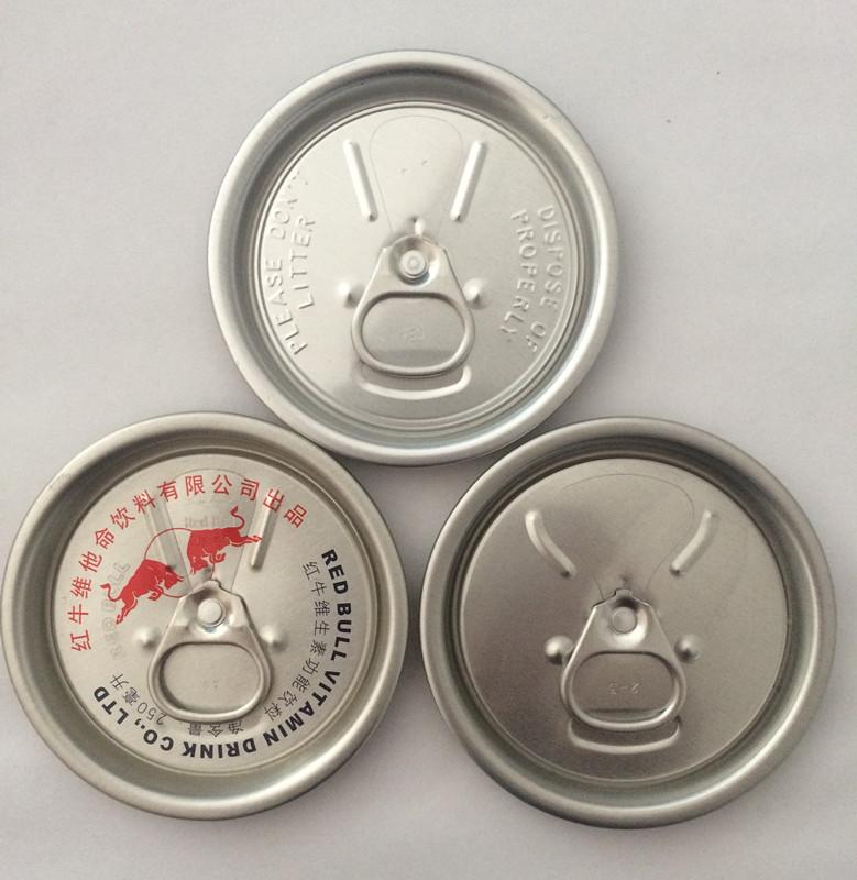 Food Grade Aluminum Beverage Can Lids 206# 58mm Easy Open End