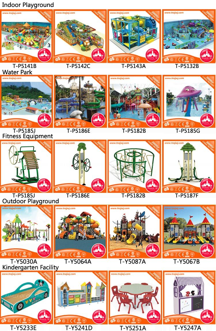 Commercial Water Park Equipment Outdoor Kids Spray Water Play