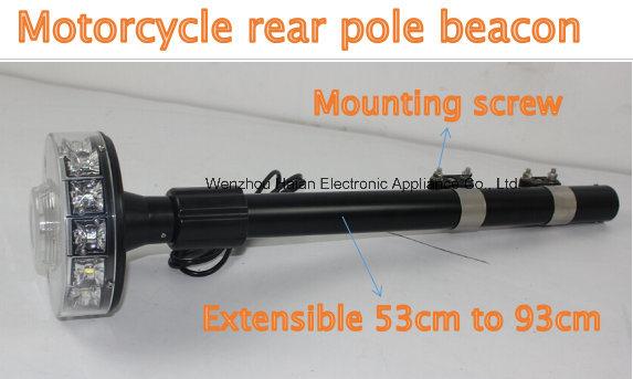 LED Revolving Pole Beacon for Motorcycle Rear Warning