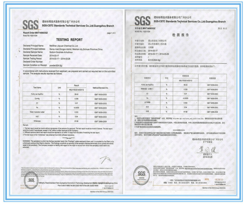 Industrial Grade Sodium Sulfate Anhydrous 99%