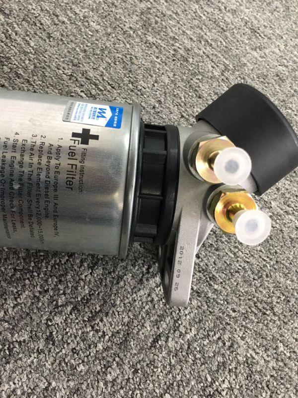 Fuel Filter Assy UF0042-Z1 / 1105100-D02