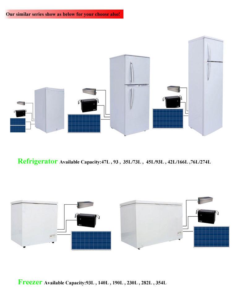 DC Solar Fridge and Freezer