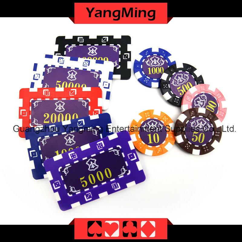 American Dice Poker Chip Set 760PCS (YM-FMGM002)