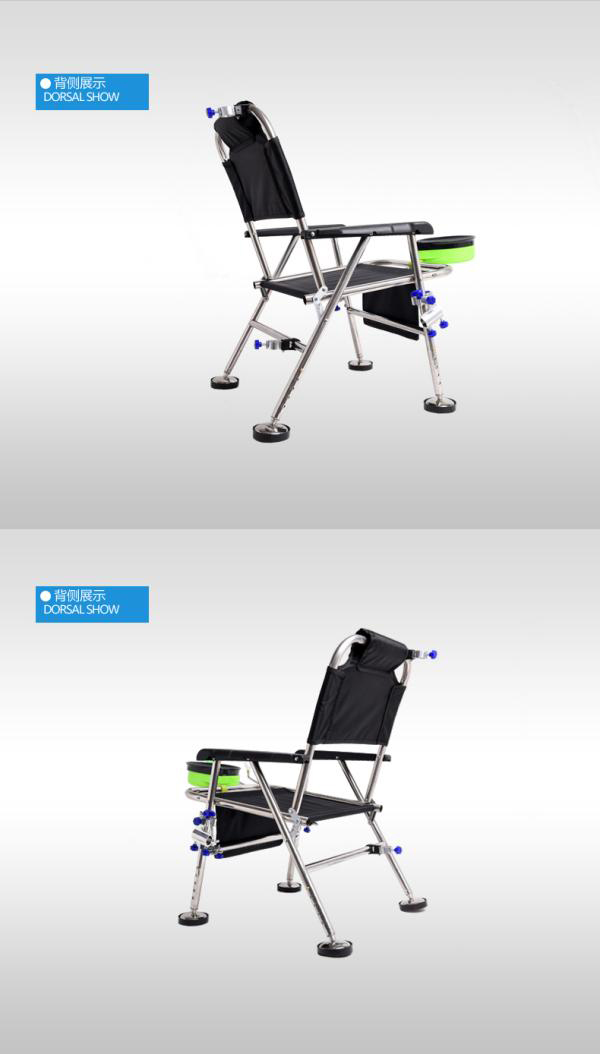 Portable Outdoor Folding Fishing Chair