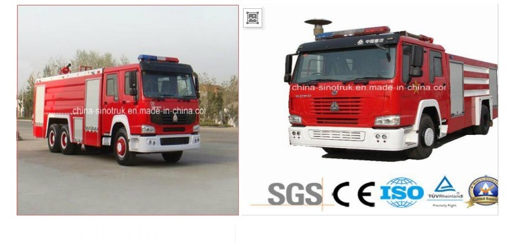 China Low Price and Top Quality Fire Fighting Truck