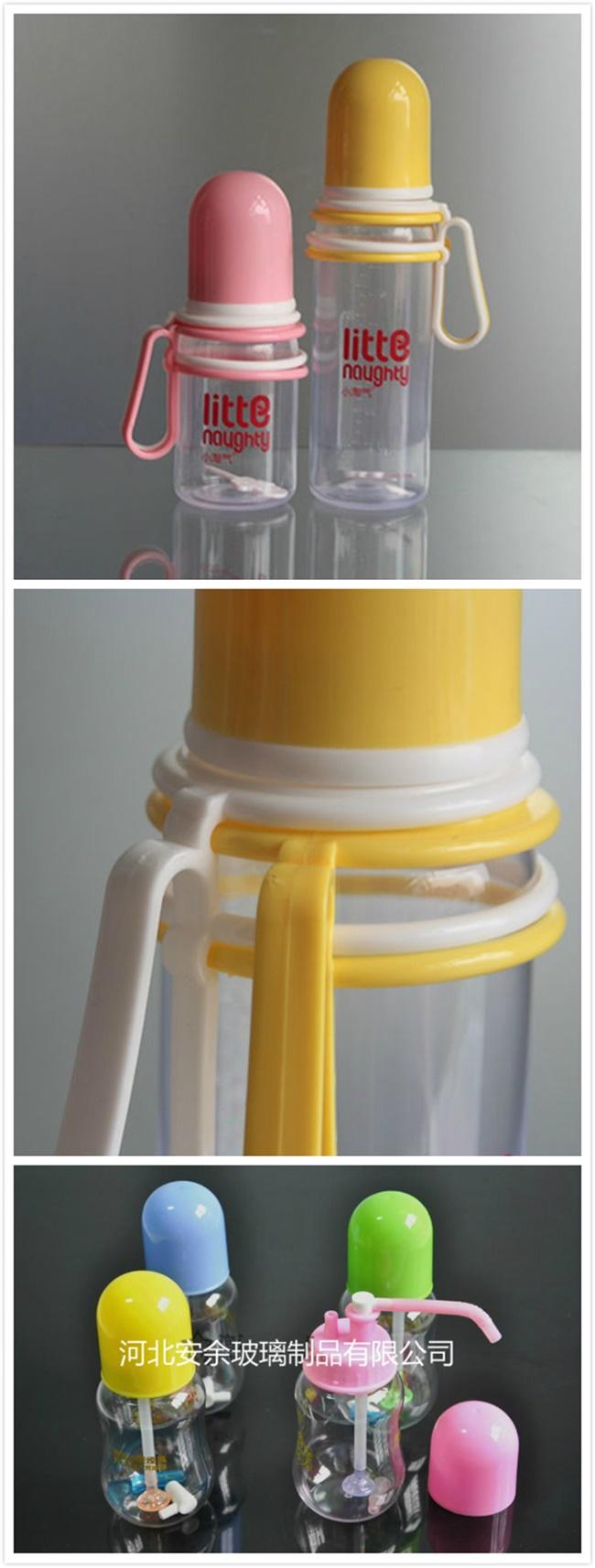 BPA Free 8oz 240ml Boroslicate Glass / PP Baby Feeding Bottle