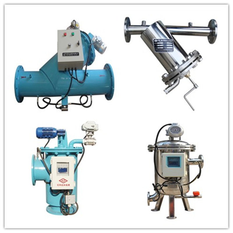 Automatic Suction Brush Cleaning Filters to Remove Suspended Solids