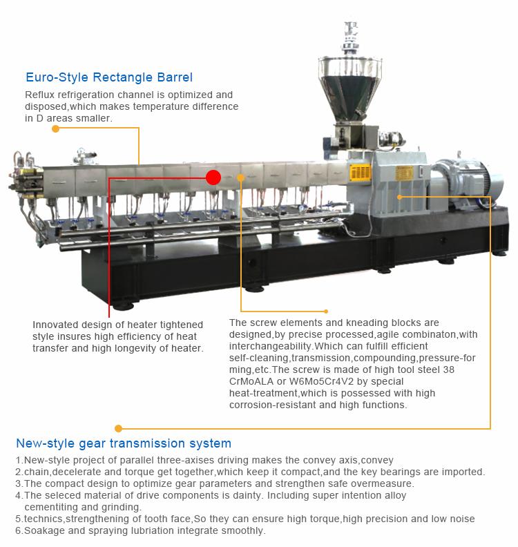 200kg/H Water Strand Cutting Twin Screw Plastic Extruder