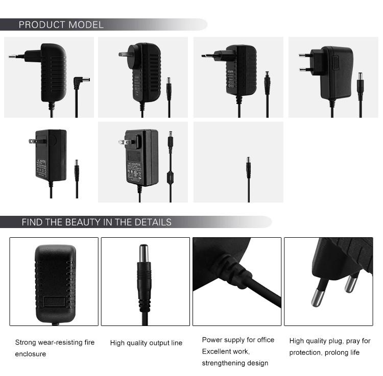 5V 9V 12V Switching Power Supply Adapter