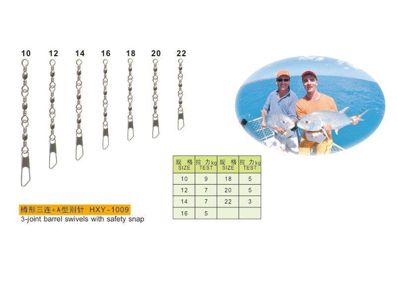 High Strength Brass Stainless Steel Saltwater Fishing Rolling Swivel