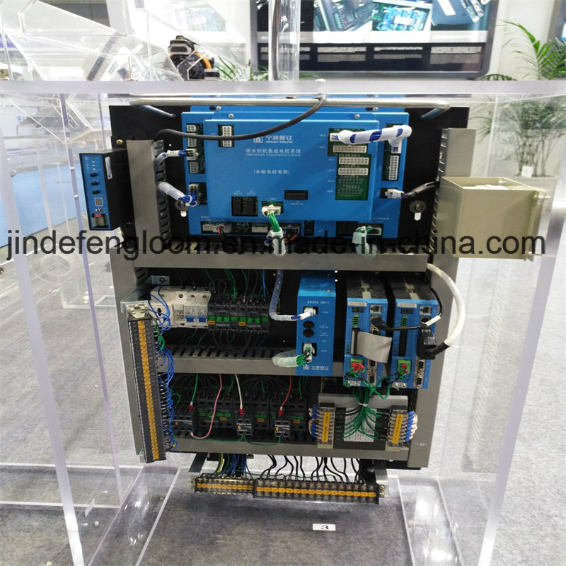 Dobby or Cam Shedding Textile Weaving Machine Water-Jet Loom