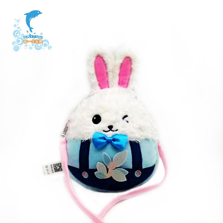 Plush Rabbit Toy Bag