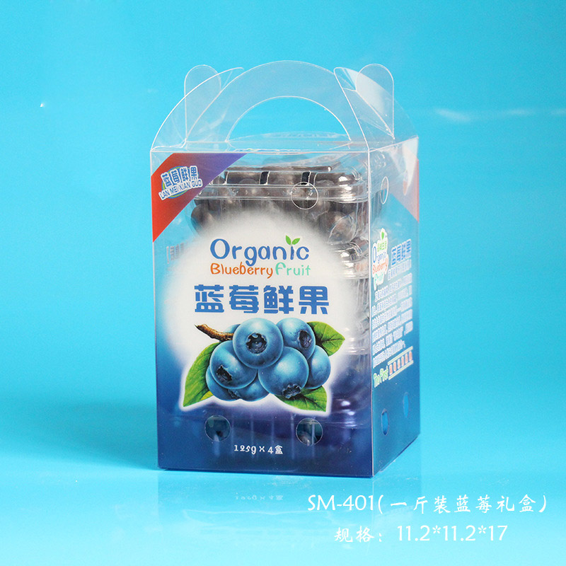 Factory Wholesale Custom Printing Plastic Fruit Packing Box (Vegetable bag)