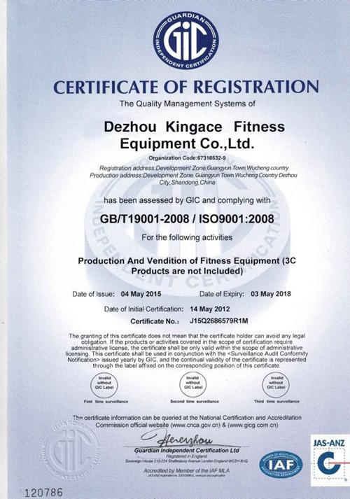 Commercial Pilates Equipment Gym Pilates Reformer