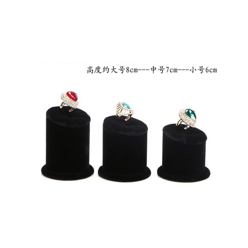 Black Suede Jewelry Ring Display Stand (RST-V-B3)