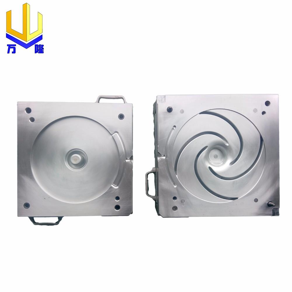 cnc machining machinery investment impeller blade pump