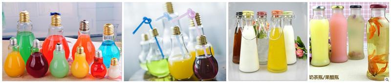 Glass Beverage Bottles Glass Juice Bottles with Lid