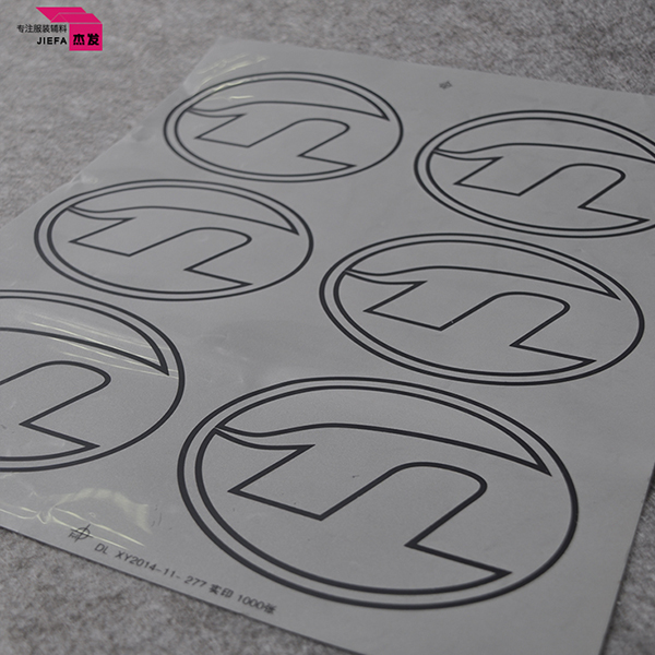 Heat Transfer Printing Labels for Plastic Boxes Clothing Shoe