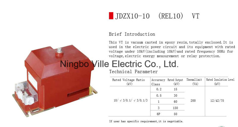 Voltage Transformer /Protection Transformer/Instrument Transformer