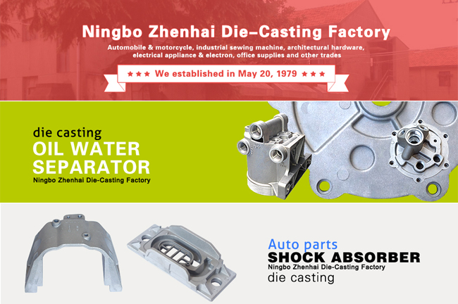 Aluminum Die Casting Automobile Shock Absorber Parts 5