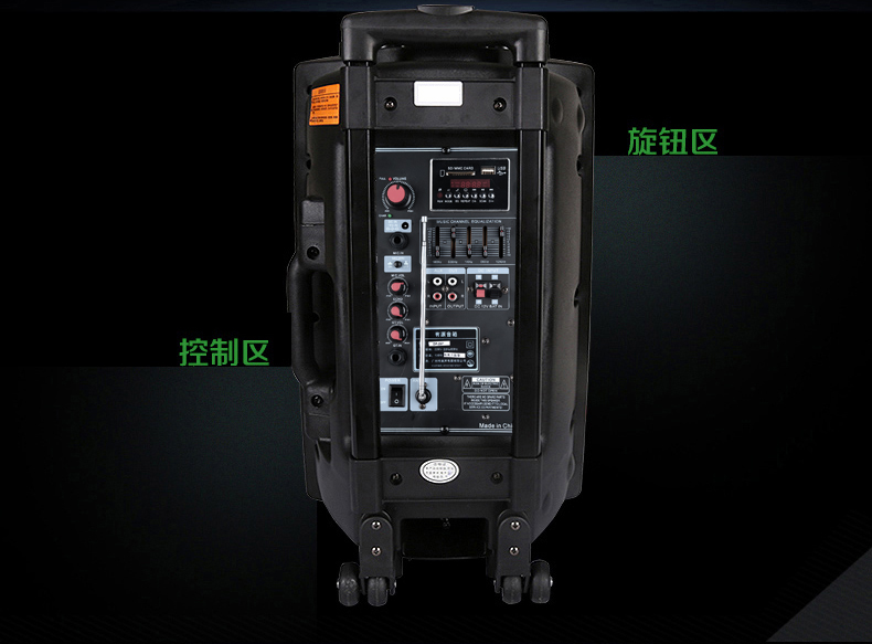 Big Power Mobile Square Trolley Speaker with Lithium Battery Wireless Microphone for Outdoor Party 6814D