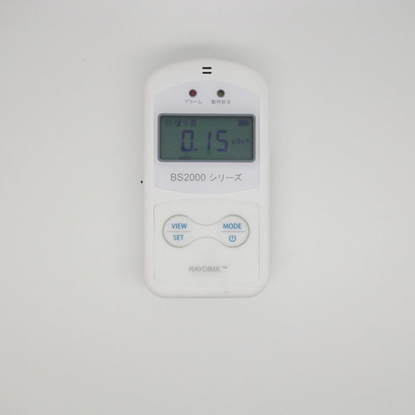 Portable BS2000 Electronic Personal Pocket X- Gamma Dosimeter Radiometer Detector
