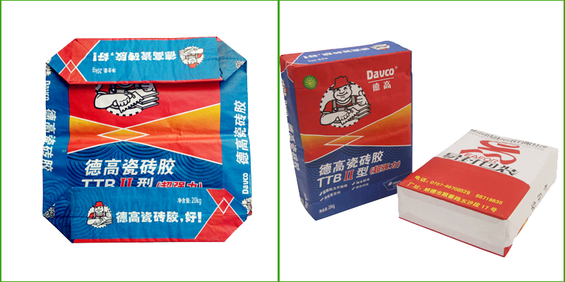 Automatic Pasted Valve (PV) Multiwall Paper Bags Making Machine