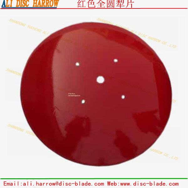 Agricultural Plough Accessories Carbon Steel Coulter Disc Blade