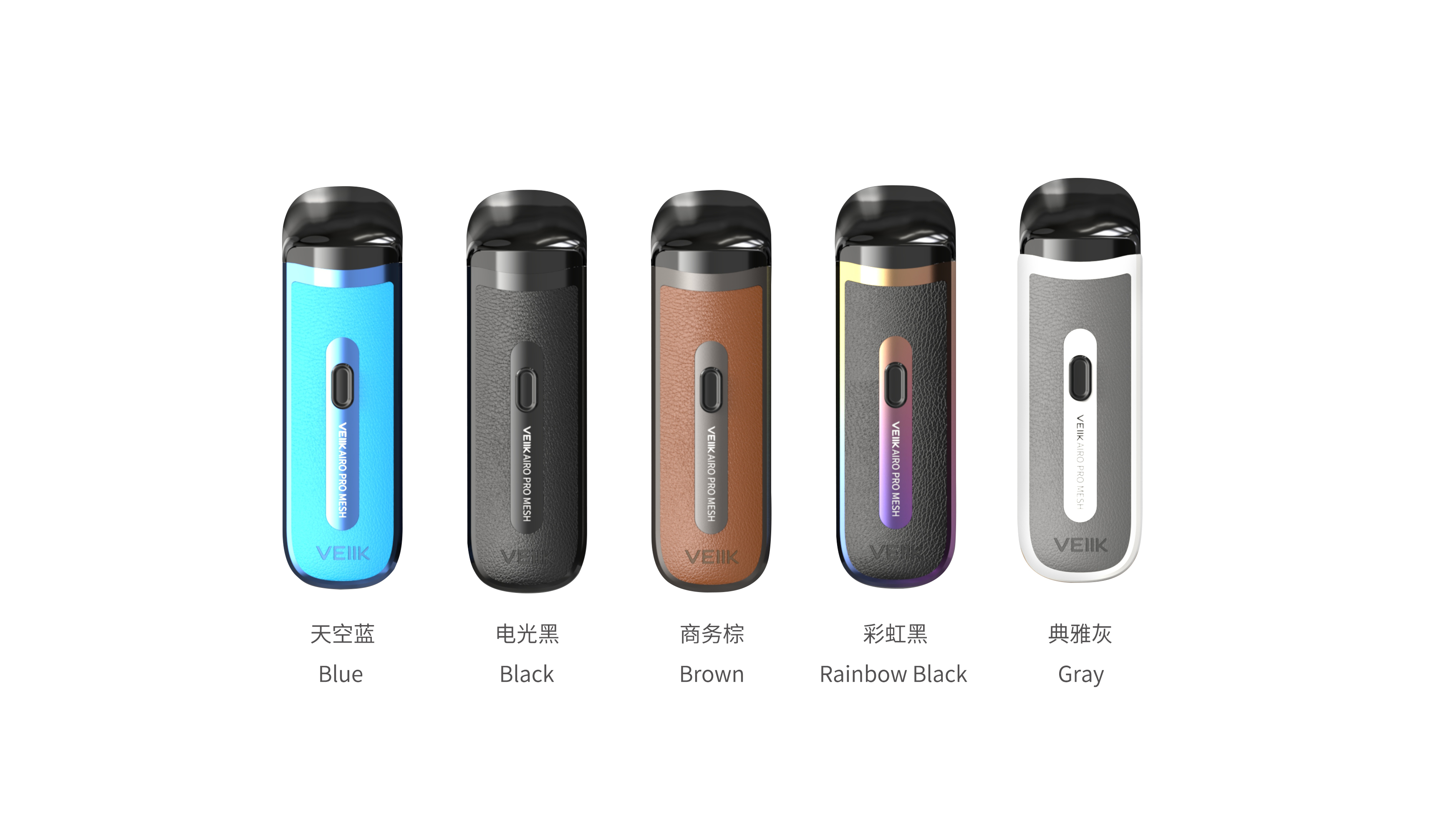 Battery Vape Kit