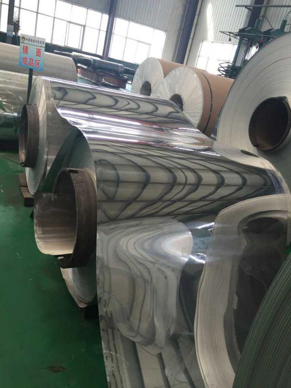 Mirror Finish 1060 Aluminum Coil for Lighting Industry