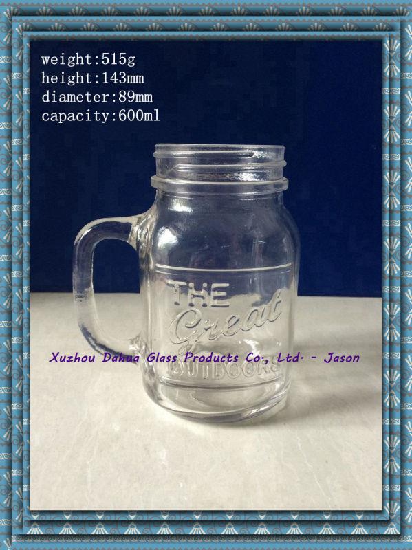 600ml Food Grade Mason Jar with Handle