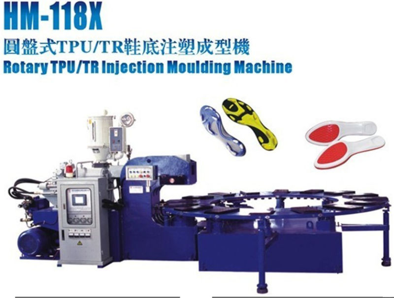 Rotary 16/20 Station Automatic TPU/Tr/PVC Soles Injection Machine