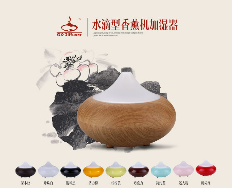 New Wood Grain Ultrasonic Aroma Diffuser Cool Mist Humidifier