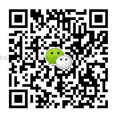 Thermal Portable SPA Tourmaline Jade Massage Bed for Older