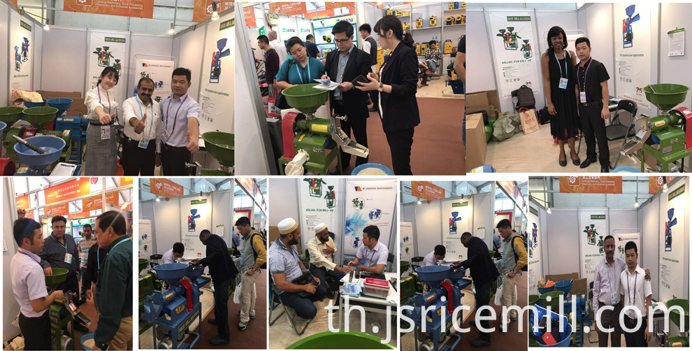 wheat grain grinding machine exhibition