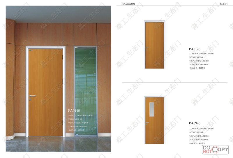 Waterproof Interior Hospital Wooden Door
